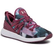 Under armour Buty - ua w breathe trainer prnt 3022492-500 ppl